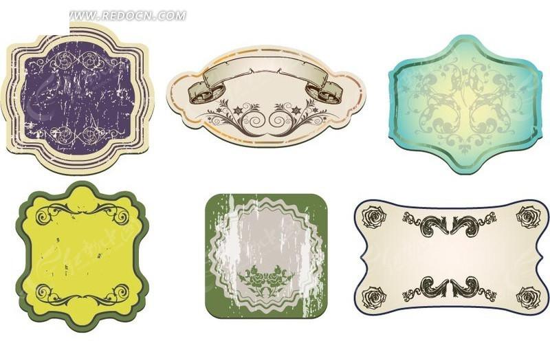 六款异形边框创意设计模板