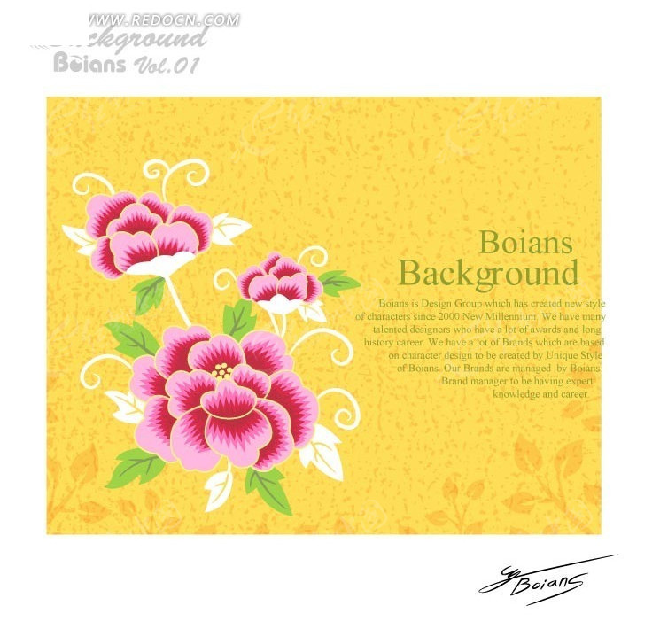 黄底粉色刺绣牡丹花ai矢量文件