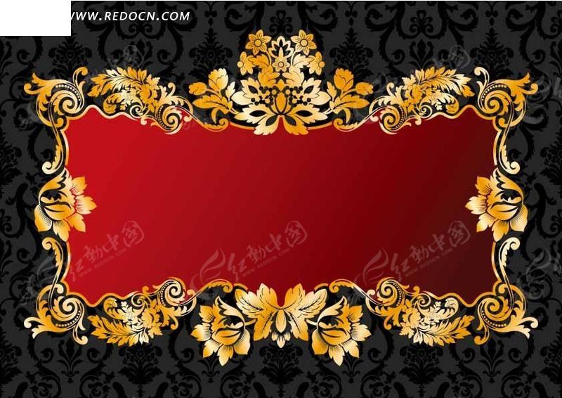金色质感花纹藤蔓欧式告示牌边框