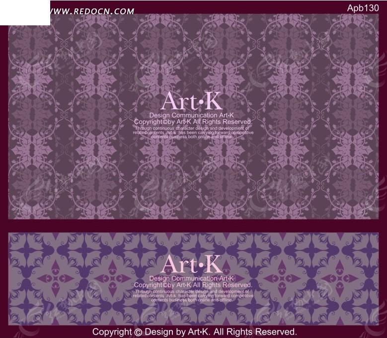 欧式古典花纹平铺边框背景素材