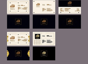 天琴湾房产名片设计模板