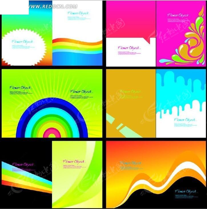 曲线和水滴形构成的一套画册设计图片