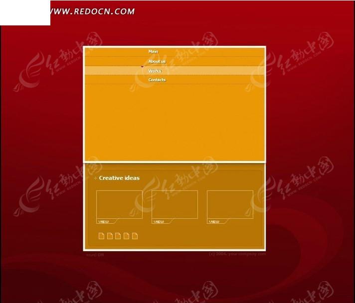 欧美创意公司网站首页设计模板