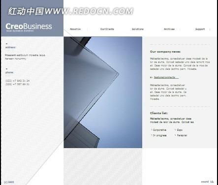 creo商务网页模板_欧美模板