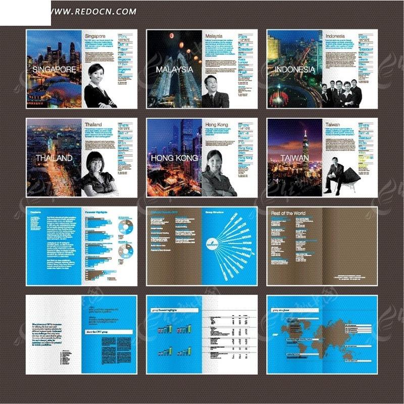 企业团队人文理念宣传画册eps图片图片
