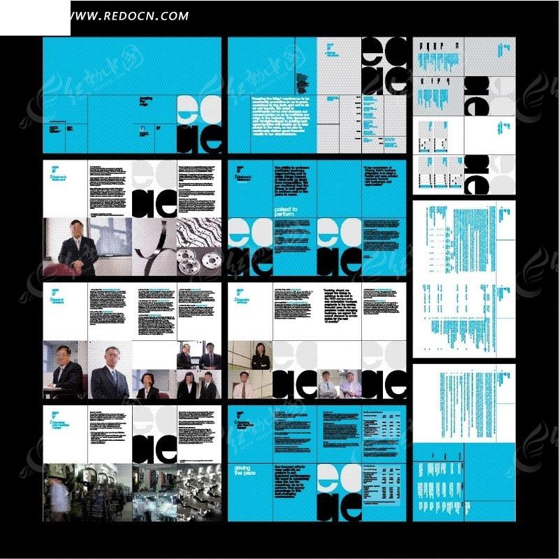 欧美公司创意宣传册设计