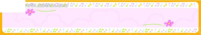 卡通音符图片卡通五线谱音符图片 卡通音符12;