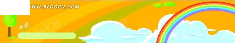 手绘卡通彩虹风景图片