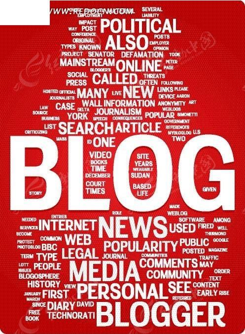 欧美创意纯文字排版博客网页设计模板其他素材免费_红