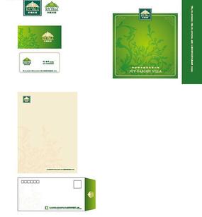 房地产VI系统logo 名片 形象墙 展板 信纸 信封