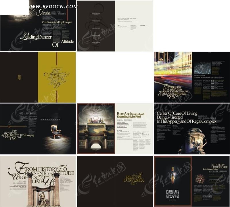 黑色系欧式建筑古典风画册cdr矢量文件