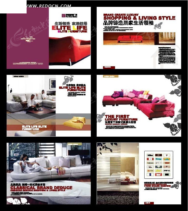 时尚家具画册 宣传册模板素材图片