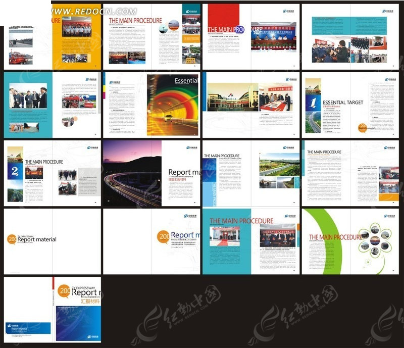 简约汇报材料宣传画册矢量图 画册设计