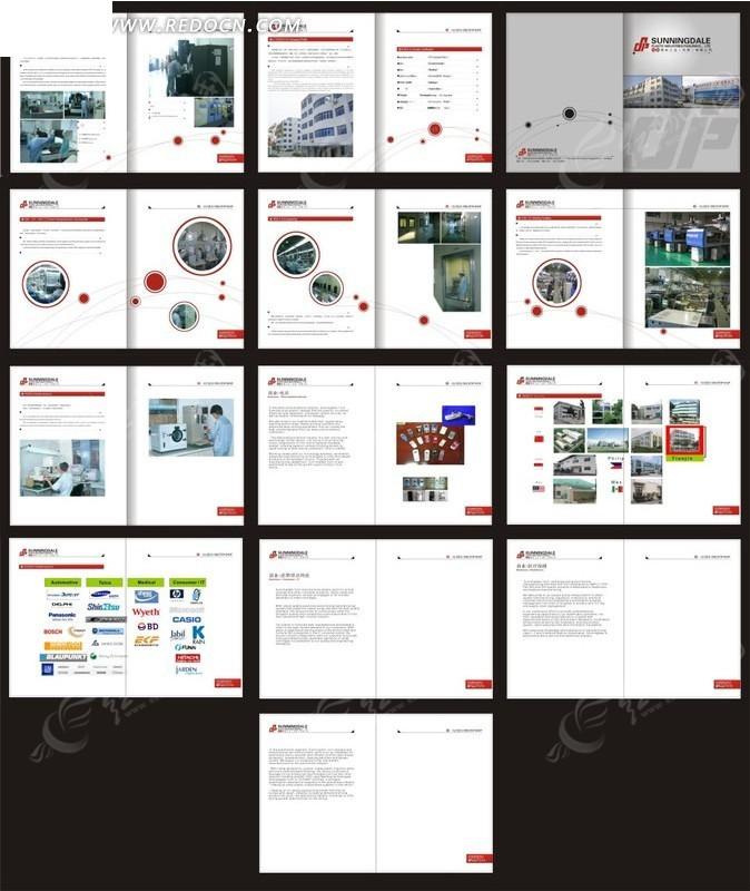产品画册设计模板_国外数码产品样本画册设计欣赏精美的样本设