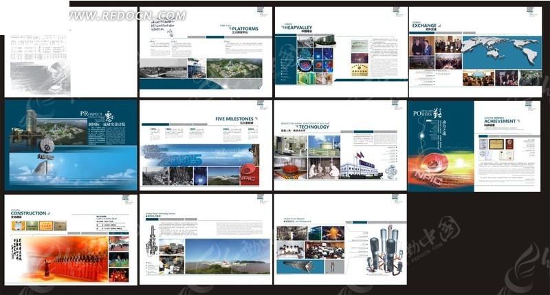 宣传册设计模板 宣传册模板免费下载 宣传册设计