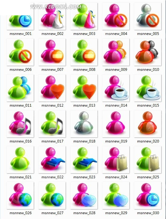 色彩斑斓的msn各种状态图标pgn格式设计下