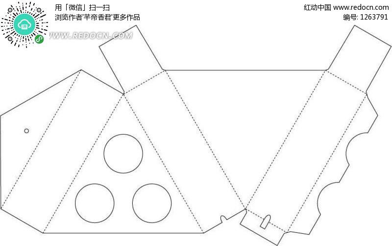 三角形盒子展开图_三角形包装盒展开图AI素材免费下载_红动网