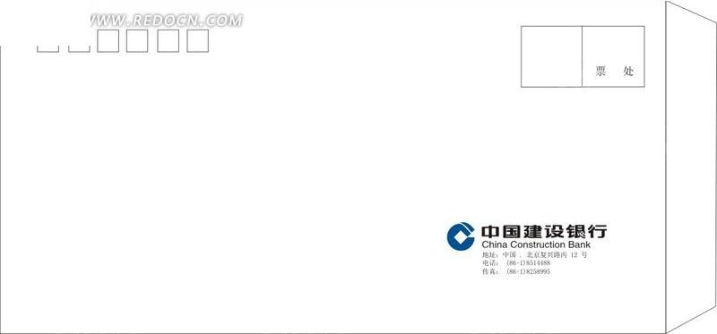 中国建设银行信封设计模板图片
