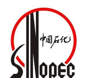 中国石化标志