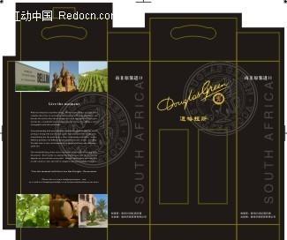 房屋包装盒设计展开图兄弟各一层黑色设计图片