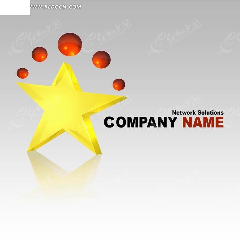 网络公司 logo 黄色 红色 倒影 影子 企业 标识 创意设计 星星 立体球图片