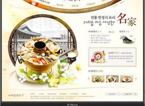 韩国传统餐饮美食网页模板PSD