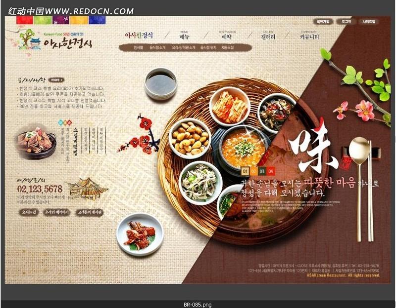 餐饮美食网站网页素材西湖美食简介图片