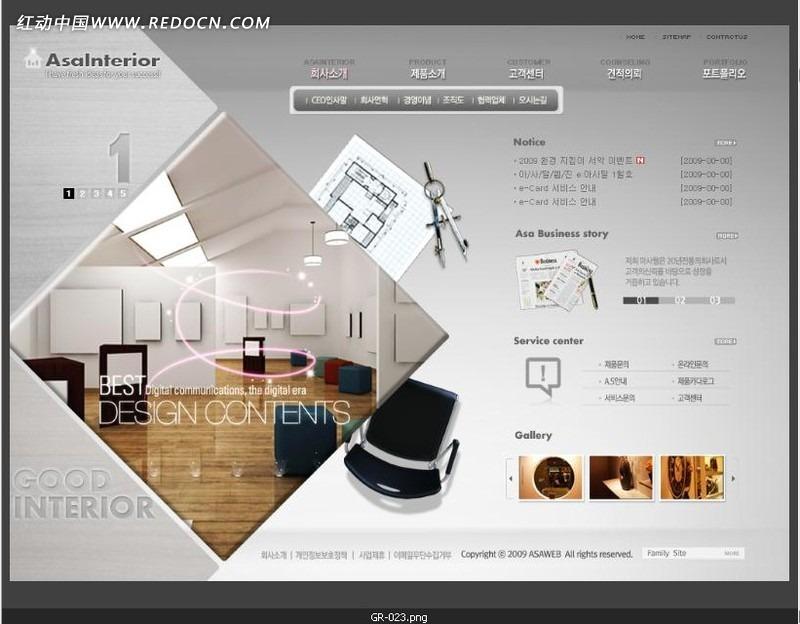 室内设计网站网页素材图片