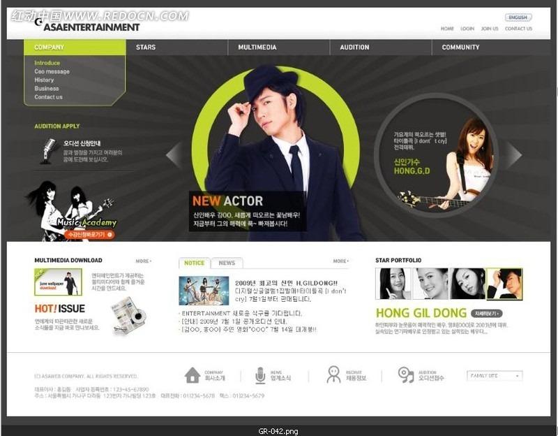 时尚艺术家网站网页设计素材