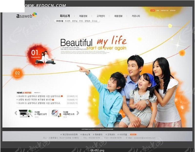 网页针视频2网站先锋_数码科技美好生活网站网页设计