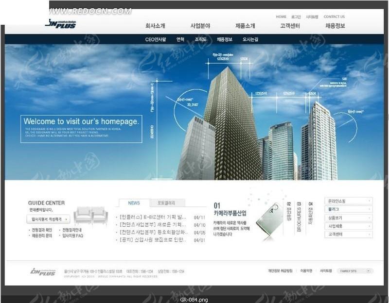 建筑工程网站网页设计