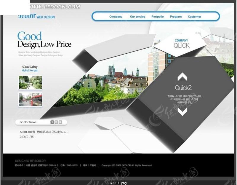 创意网页设计公司首页展示图片