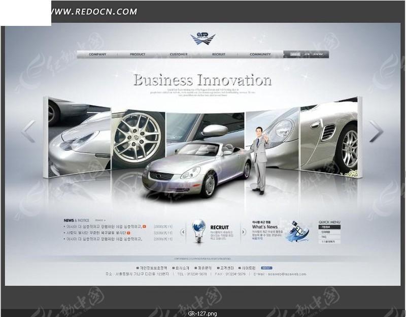 汽车销售网站网页设计图片