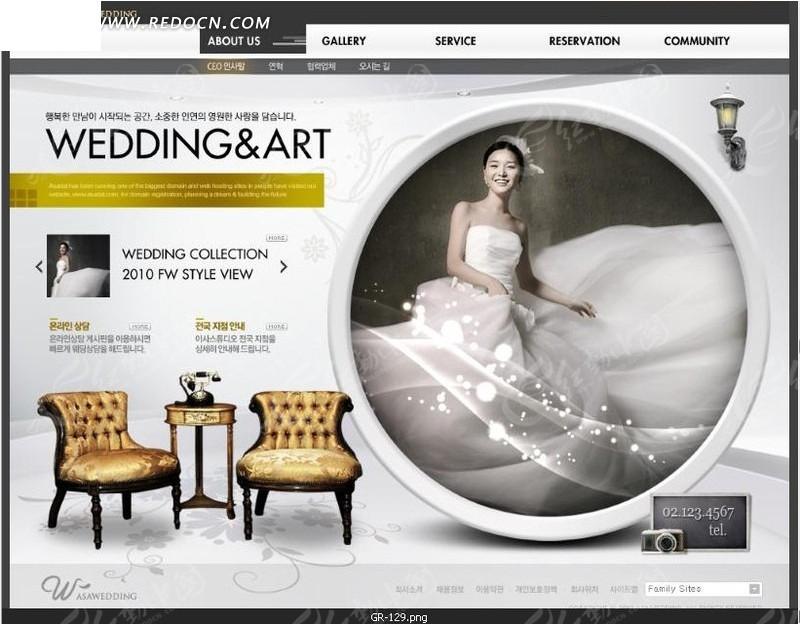 新娘婚纱摄影网站网页设计图片