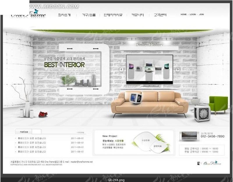 室内装修网站网页设计