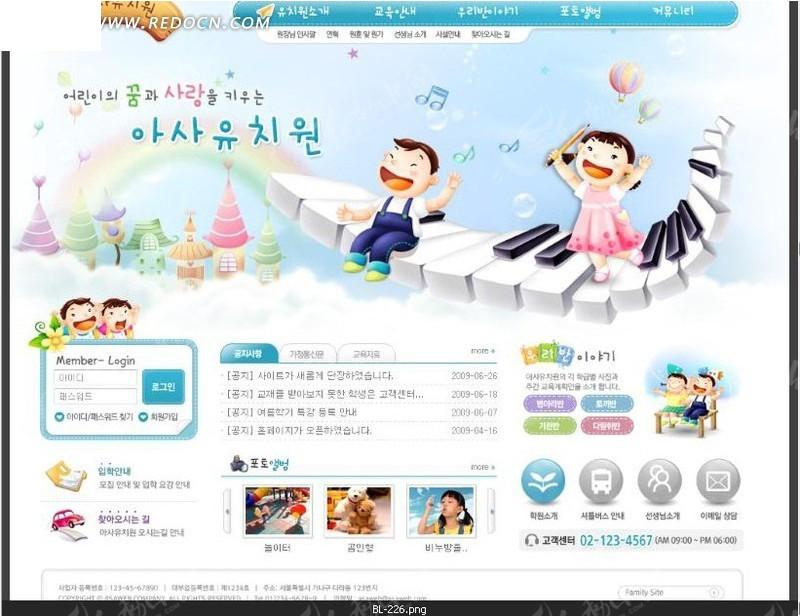 艺术类教育网站网页设计图片