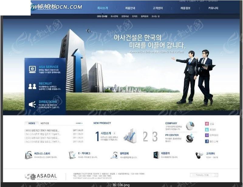 公司网站网页设计图片