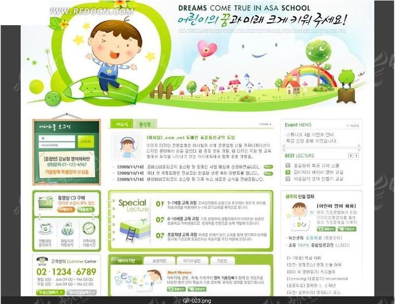 幼儿园网站网页设计图片