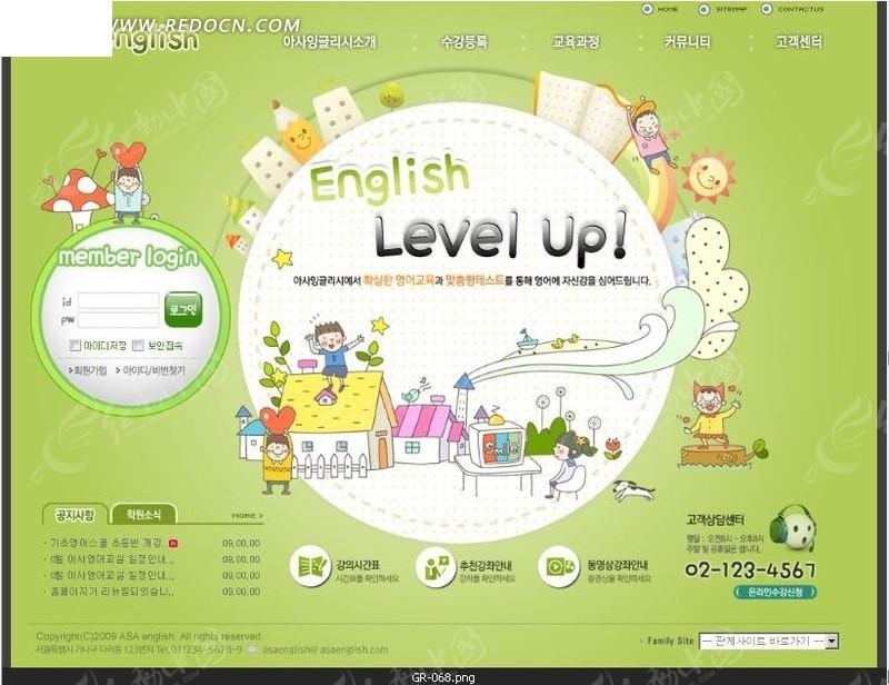 英语网站网页设计素材图片