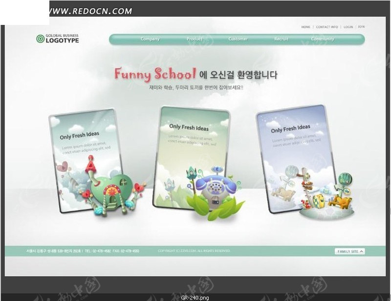 韩国幼儿园学校网页设计psd模板