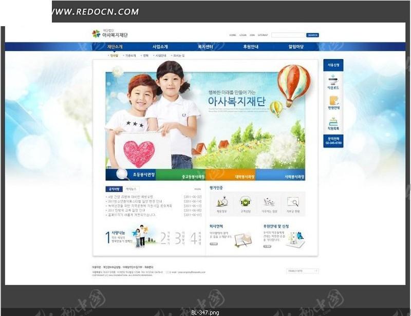 儿童教育类网站网页设计图片