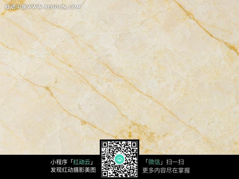 米黄色大理石纹理
