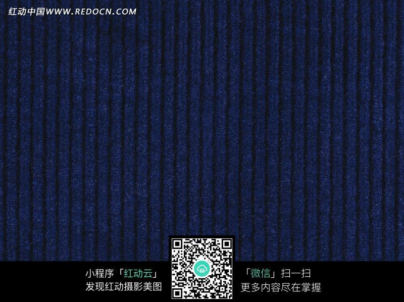 深蓝色条纹毛衣图片