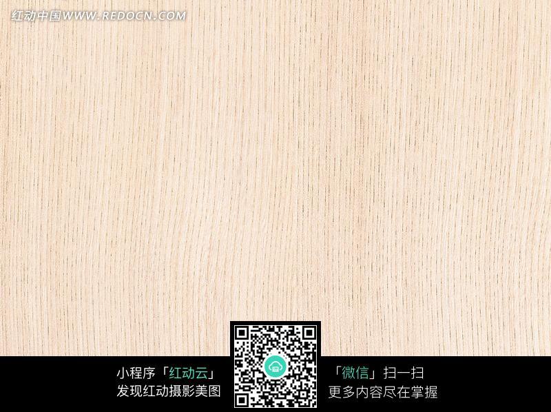 条纹 木质贴图
