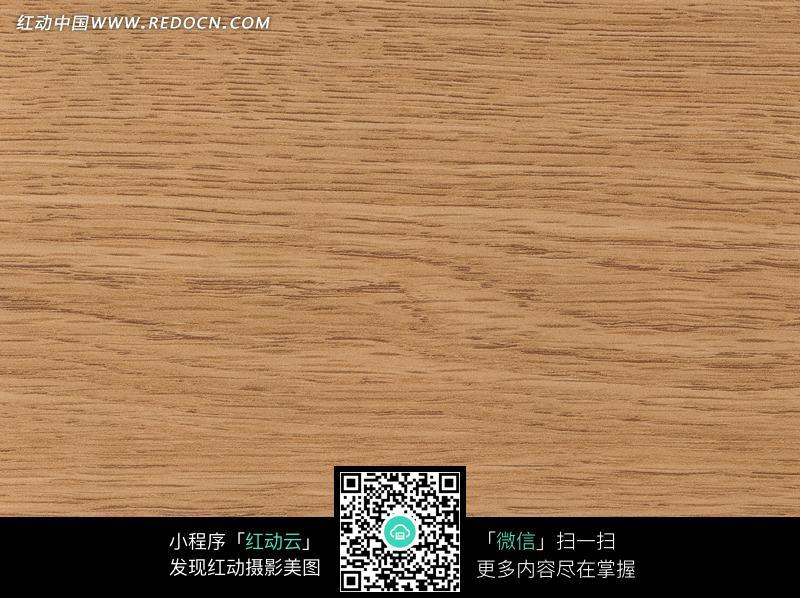 木纹_底纹背景图片