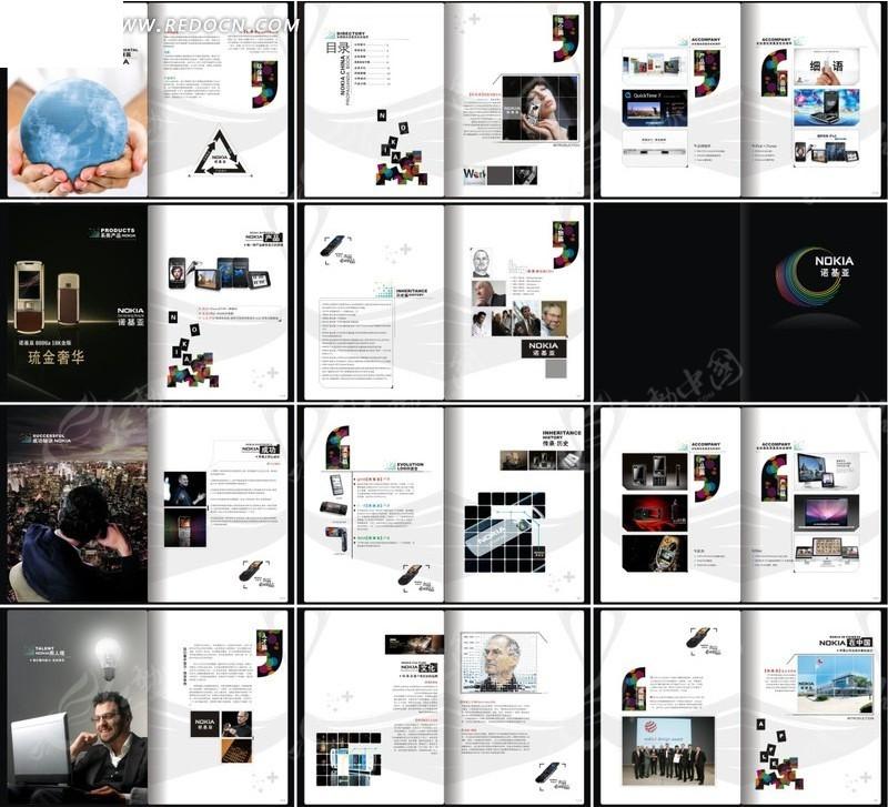 免费素材 矢量素材 广告设计矢量模板 画册设计 诺基亚产品宣传册  请图片
