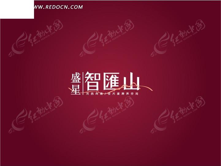 矢量房地产标志 欧式房地产标志 房地产logo 房地产标志 房地产标志