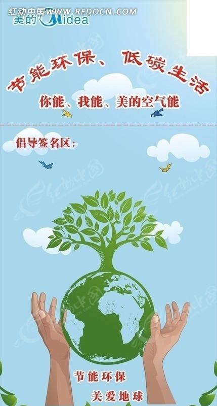 花紋 手畫地球