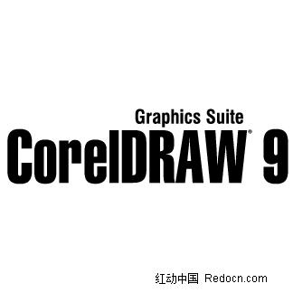 Coreldraw9标志logo设计矢量图图片