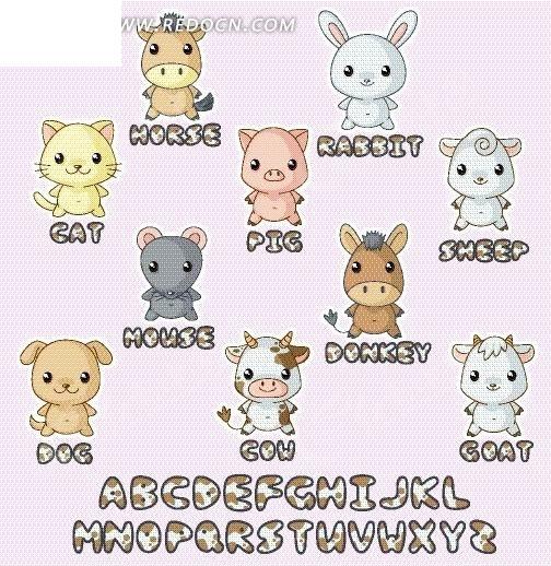 可爱动物卡通形象